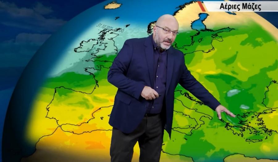 Σάκης Αρναούτογλου: Πού θα έχει μείον 4,5 βαθμούς την Τετάρτη - Και μια καλή ανατροπή