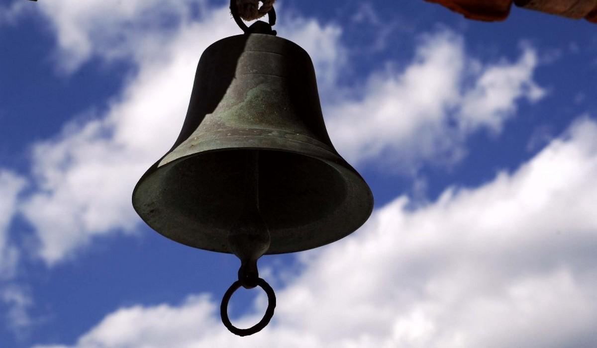 Εορτολόγιο: Ποιοι γιορτάζουν σήμερα Τετάρτη 15 Σεπτεμβρίου