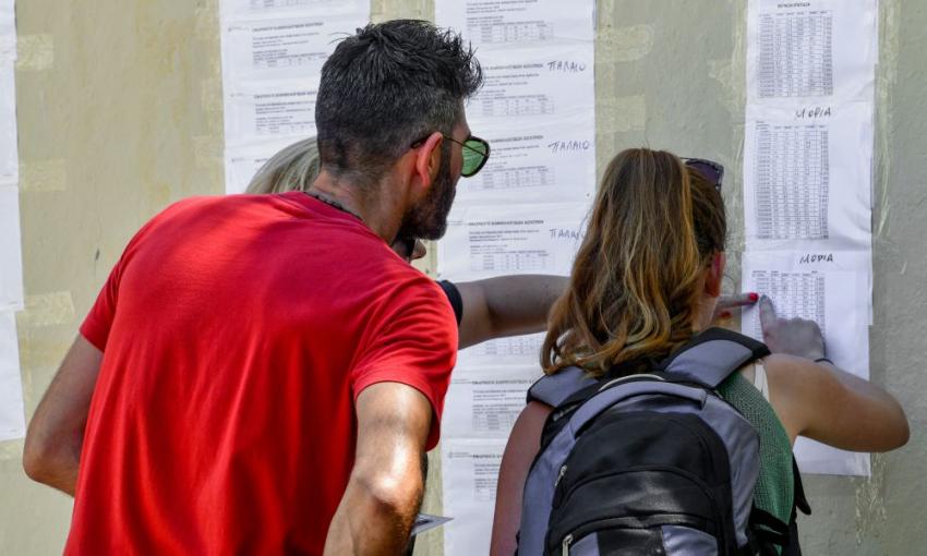 Πανελλήνιες 2021: Η Ελάχιστη Βάση Εισαγωγής «κόφτης» 25.000 εισακτέων