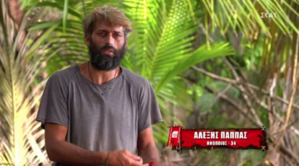 Survivor 2021: Τι αποκαλύπτει η σύντροφος του Αλέξη Παππά