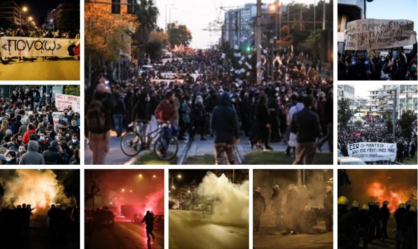 Νέα Σμύρνη: 10.000 «όχι» κατά της αστυνομικής βίας. Οι οδομαχίες και τα άγρια επεισόδια κουκουλοφόρων - αστυνομίας