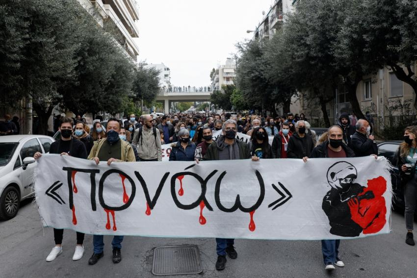 «Πονάω! Ως εδώ»: Συγκεντρώσεις και σήμερα κατά της αστυνομικής βίας (Φωτογραφίες)