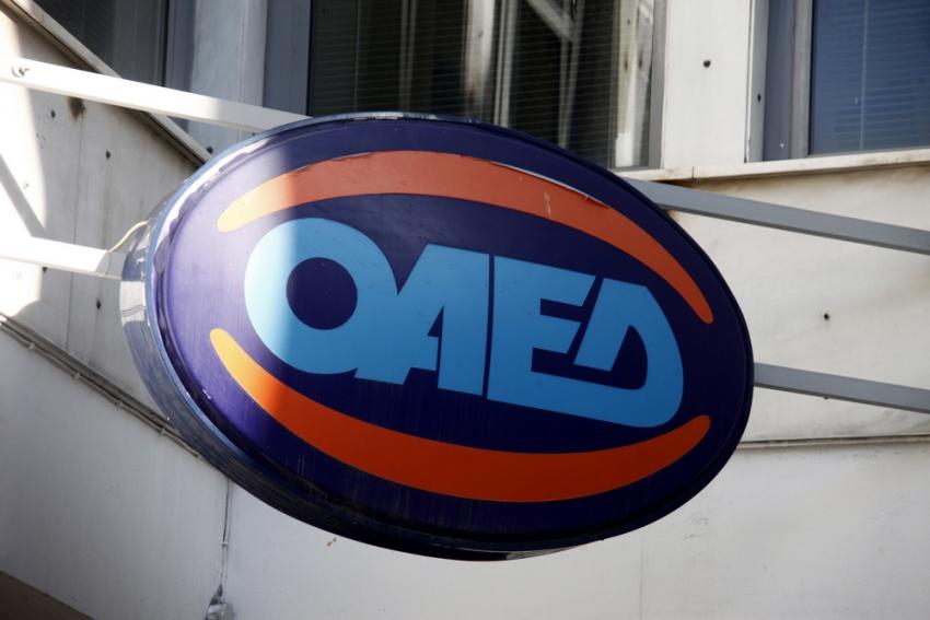 Κάρτα ανεργίας ΟΑΕΔ: Αλλάζει η προθεσμία ανανέωσης