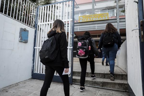 Θεσσαλονίκη: Μαθητής αρνήθηκε να κάνει self test - Έρευνα από την αστυνομία