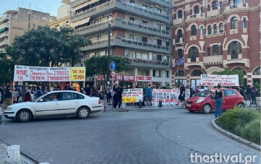 Θεσσαλονίκη: Συγκεντρώσεις κατά του νομοσχεδίου για τα εργασιακά