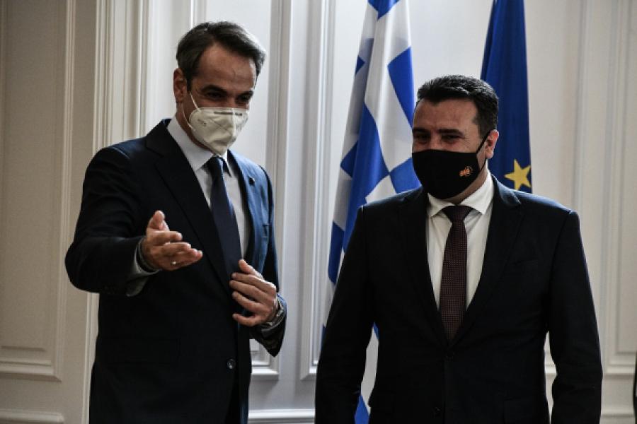 Ο Ζάεφ αναδιπλώθηκε, ο Μητσοτάκης θα φέρει τώρα τη Συμφωνία στη Βουλή;