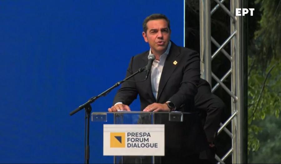 Τσίπρας: H ομιλία του προέδρου του ΣΥΡΙΖΑ στο Φόρουμ των Πρεσπών (LIVE EIKONA)