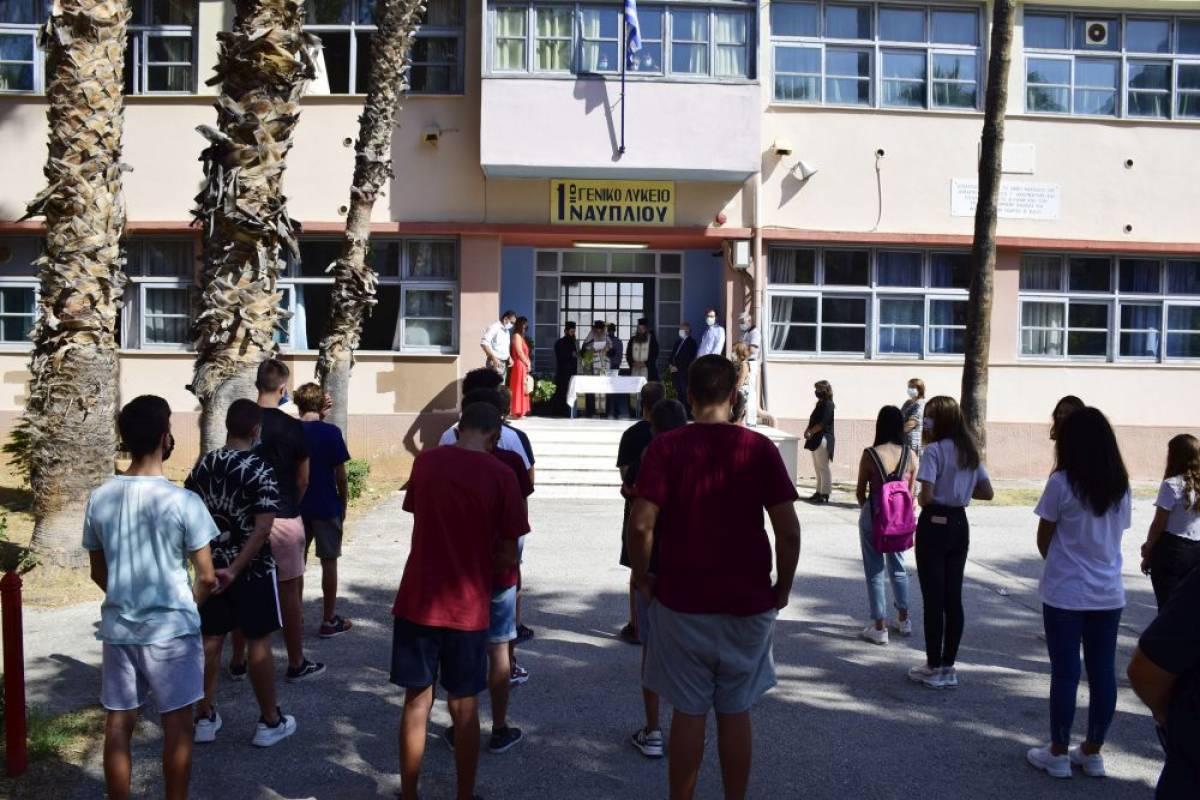 Κορονοϊός: Οι επιστήμονες ήταν αντίθετοι με το άνοιγμα των σχολείων με 25 μαθητές