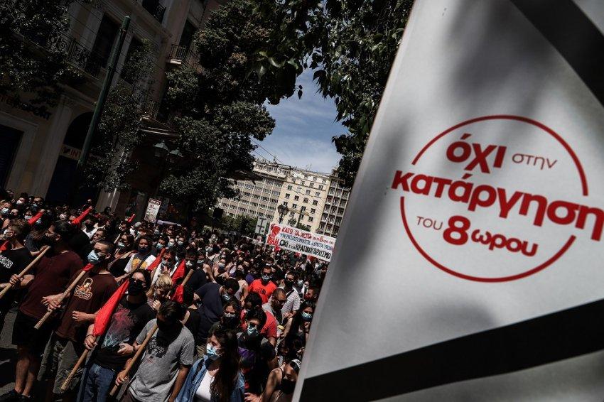 Απεργία: «Παραλύει» η χώρα την Πέμπτη - Οι συγκεντρώσεις σε όλες τις πόλεις