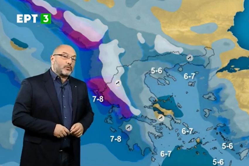Σάκης Αρναούτογλου: Ο χειμώνας επιστρέφει - Πότε τελειώνουν οι υψηλές θερμοκρασίες