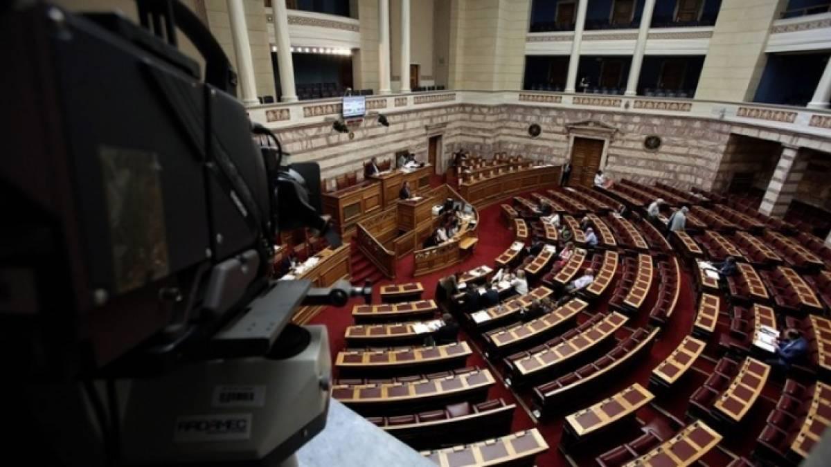 Βουλή: Κατάθεση πολυνομοσχεδίου «σκούπα»