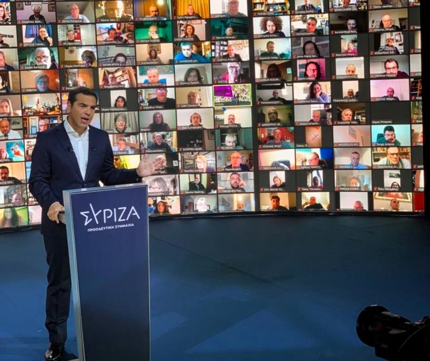 Τσίπρας: Το Ταμείο Ανάκαμψης ως μοχλός άμβλυνσης ανισοτήτων – Οι προτάσεις του ΣΥΡΙΖΑ