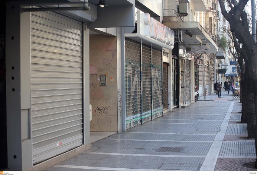 Κλειστά καταστήματα σε Θεσσαλονίκη, Κοζάνη και Αχαΐα - Παραμένει η απαγόρευση μετακίνησης από Δήμο σε Δήμο