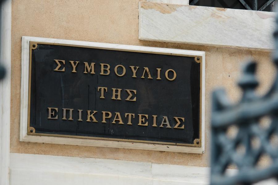ΣτΕ- Ελεγκτικό Συνέδριο: Προς δυο θετικές αποφάσεις για Δώρα και συντάξεις
