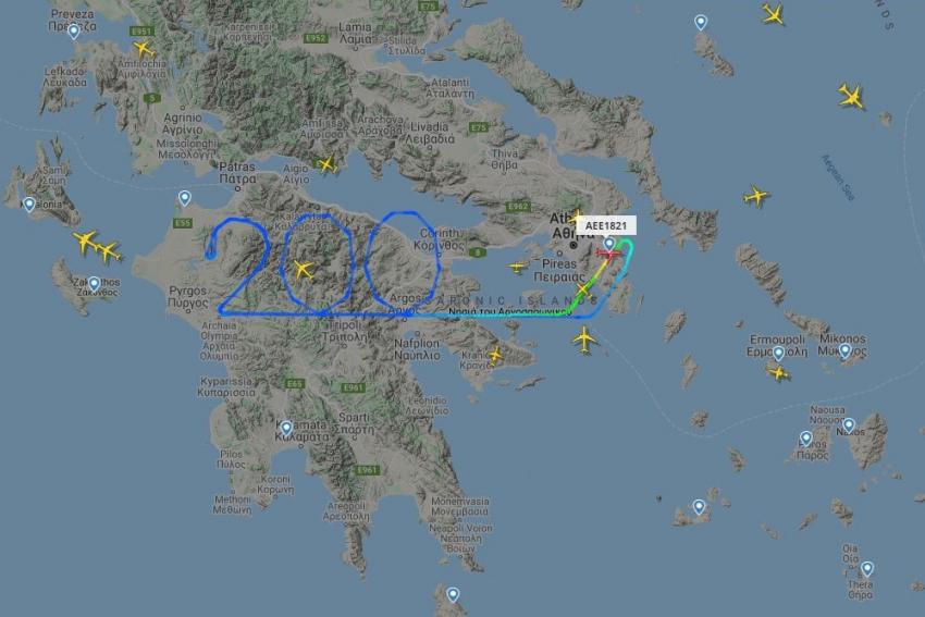 25η Μαρτίου: Αεροσκάφος της Aegean σχημάτισε τον αριθμό 200 πάνω από την Πελοπόννησο