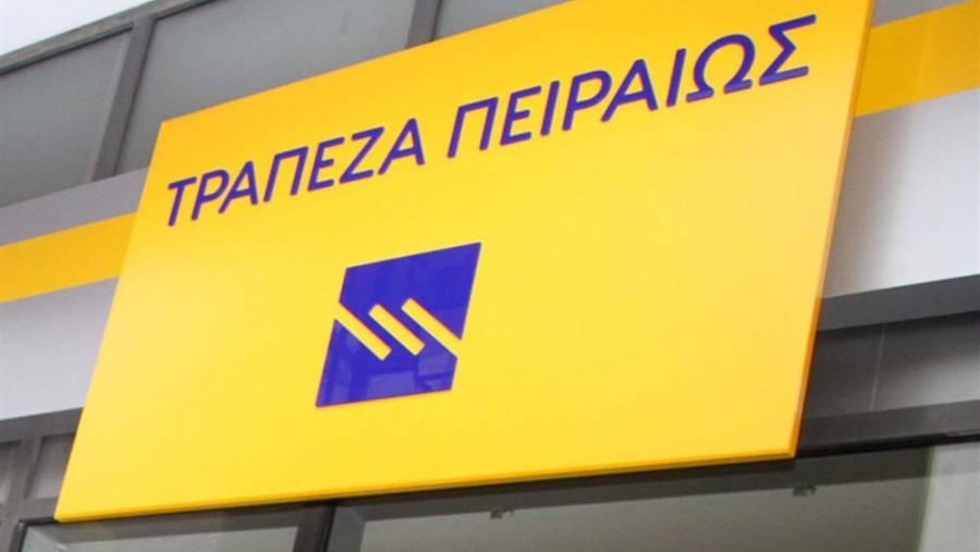 ΚΙΝΑΛ: Ποιοι κερδοσκόπησαν από τις αποφάσεις της διοίκησης της Τράπεζας Πειραιώς με την ανοχή της κυβέρνησης;
