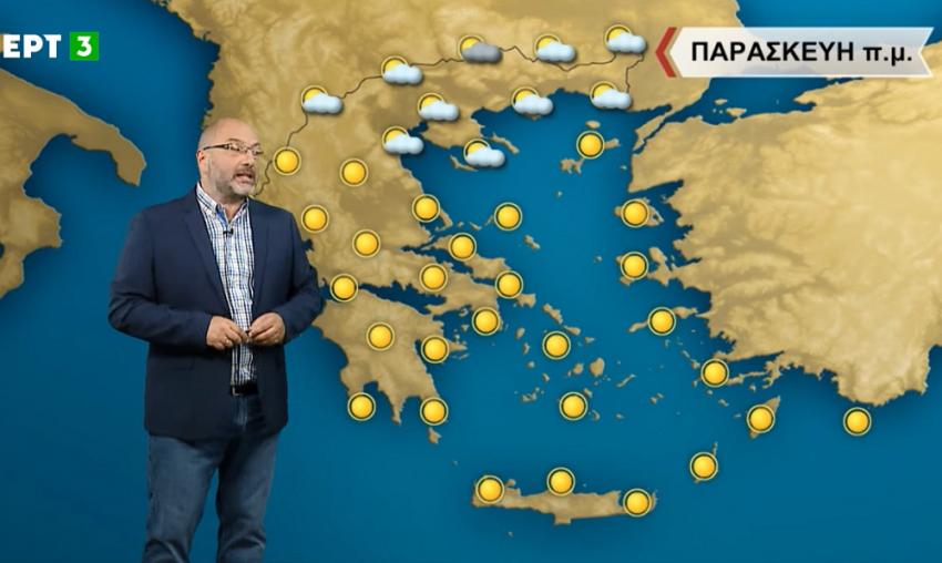 Σάκης Αρναούτογλου: Έρχονται μπουρίνια, καταιγίδες και χαλάζι - Οι περιοχές