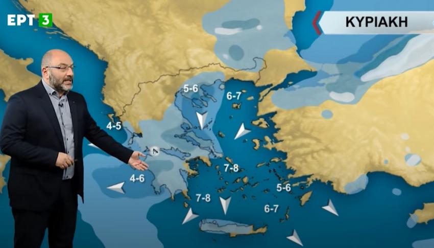 Σάκης Αρναούτογλου: Πότε θα υποχωρήσει το ψυχρό ρεύμα που έρχεται την Κυριακή