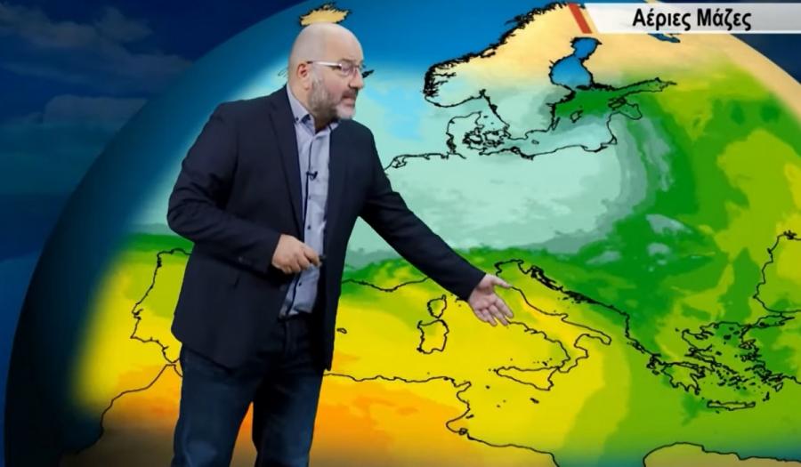Σάκης Αρναούτογλου: Πόσο θα κρατήσει ο παγετός στη Β. Ελλάδα - Πού είχαμε μείον 4,7 βαθμούς