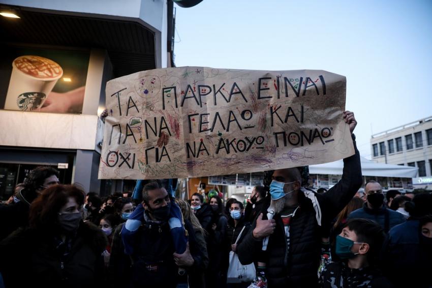 Νέα Σμύρνη: Λαοθάλασσα κατά της αστυνομικής βίας - Σε εξέλιξη μεγάλη συγκέντρωση