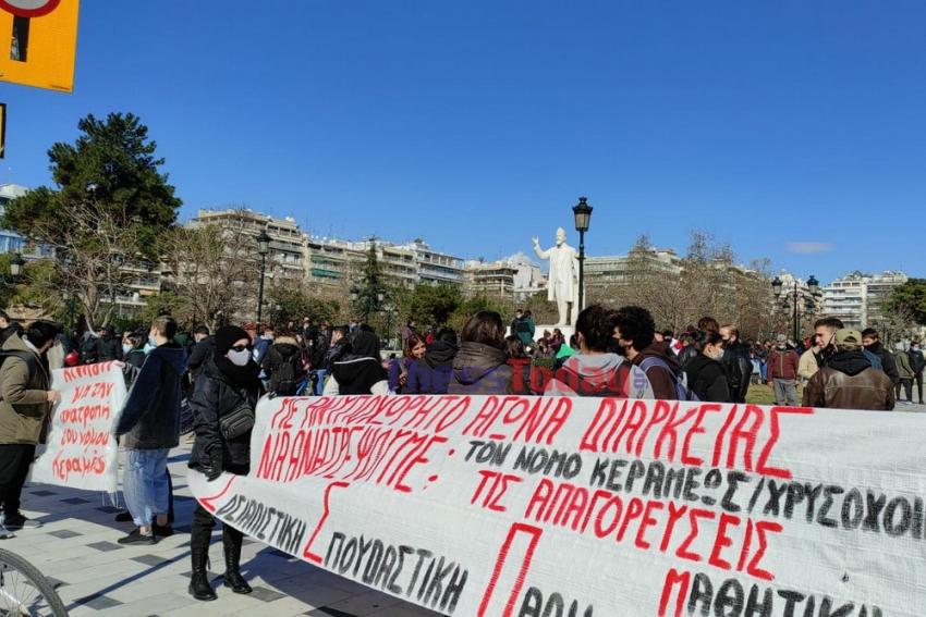 Θεσσαλονίκη: Ξανά στους δρόμους φοιτητές και μαθητές κατά του νομοσχεδίου Κεραμέως
