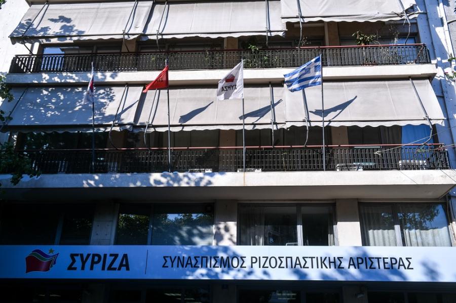 ΣΥΡΙΖΑ: Καλούμε τους πολίτες να εμβολιαστούν ανεξάρτητα από τα εξευτελιστικά δωράκια