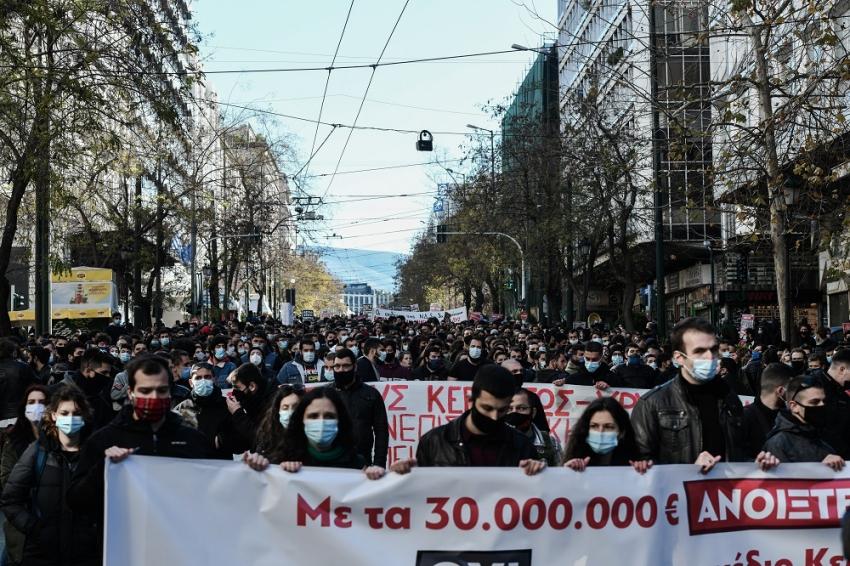 Μεγάλο πανεκπαιδευτικό συλλαλητήριο στο κέντρο της Αθήνας