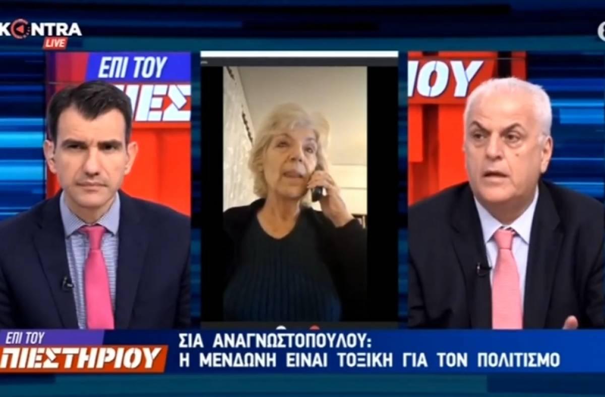 Η Σία Αναγνωστοπούλου αποκαλύπτει ότι είχε ενημερώσει τον Γιατρωμανωλάκη!