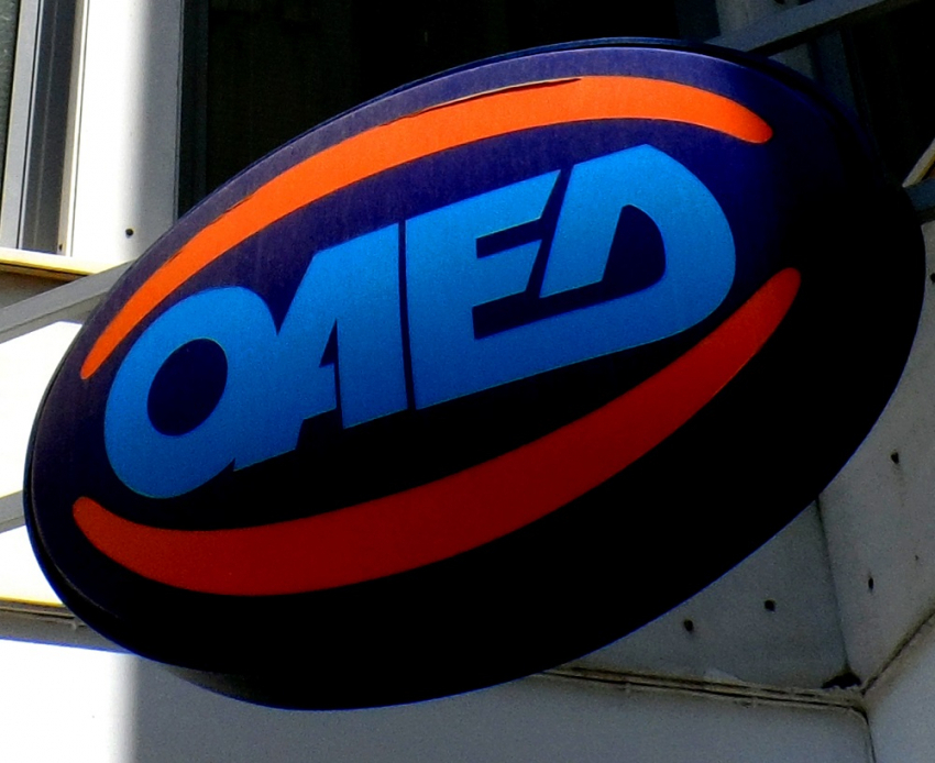 ΟΑΕΔ: Η προθεσμία στις αιτήσεις για πρόγραμμα απασχόλησης ανέργων πτυχιούχων