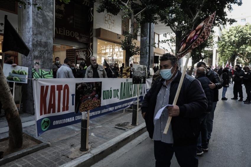 Από τη χθεσινή (7/4) συγκέντρωση διαμαρτυρίας έξω από το Υπουργείο Ανάπτυξης και Επενδύσεων από την Πανελλαδική Ομοσπονδία Συλλόγων Παραγωγών Αγροτικών Προϊόντων Λαϊκών Αγορών