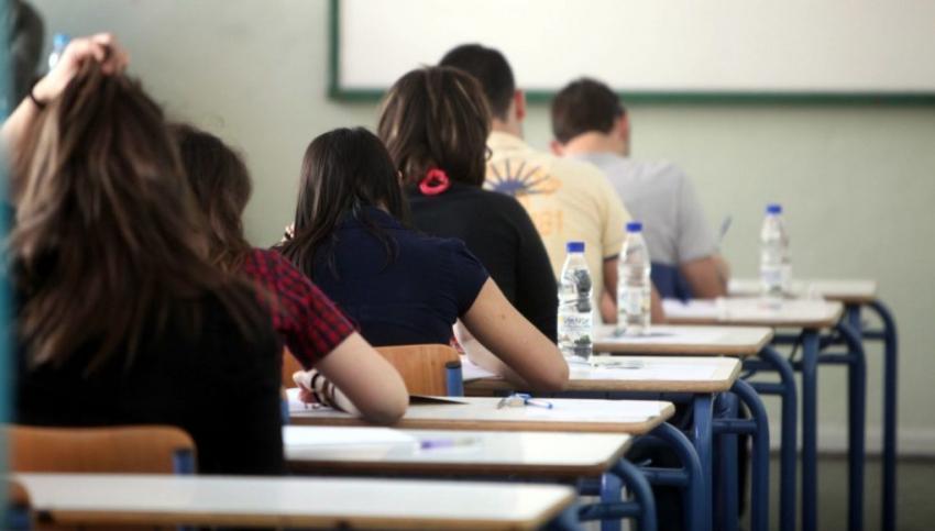 Πανελλήνιες 2021: Αυτό είναι το πρόγραμμα για τα ΓΕΛ και τα ΕΠΑΛ - Οι ημερομηνίες και τα μαθήματα