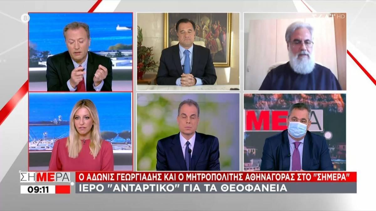 Παραδοχή Άδωνι για τη Θεσσαλονίκη: Είχαμε εισηγήσεις από λοιμωξιολόγους για καραντίνα πριν του Αγ. Δημητρίου