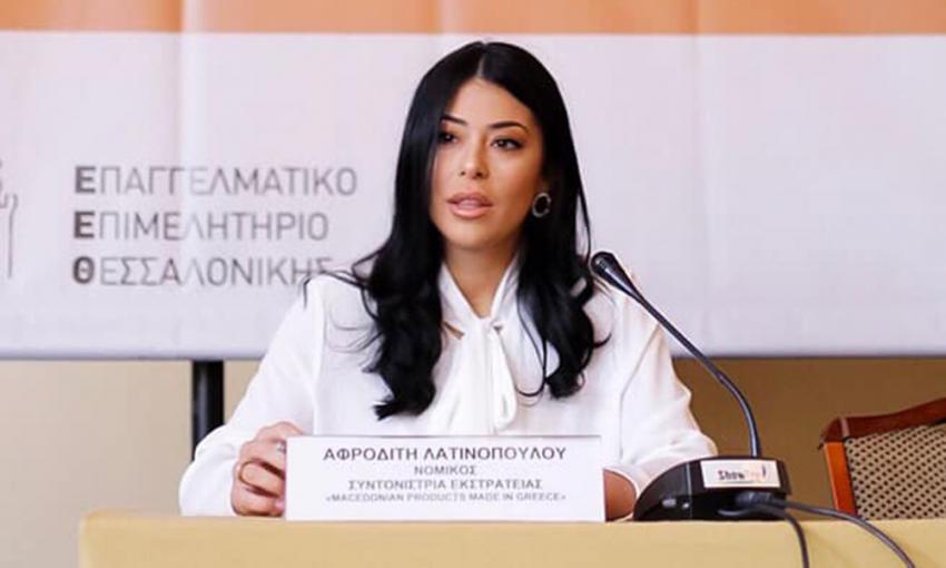 Λατινοπούλου: Παραλήρημα από την πολιτεύτρια της ΝΔ – «Γιατί να βλέπω το αξύριστο πόδι σου;»
