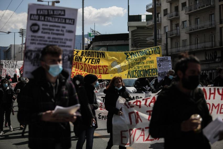 Άγιος Σάββας: Συγκέντρωση και πορεία για την απόλυση γιατρού μέσα στην πανδημία