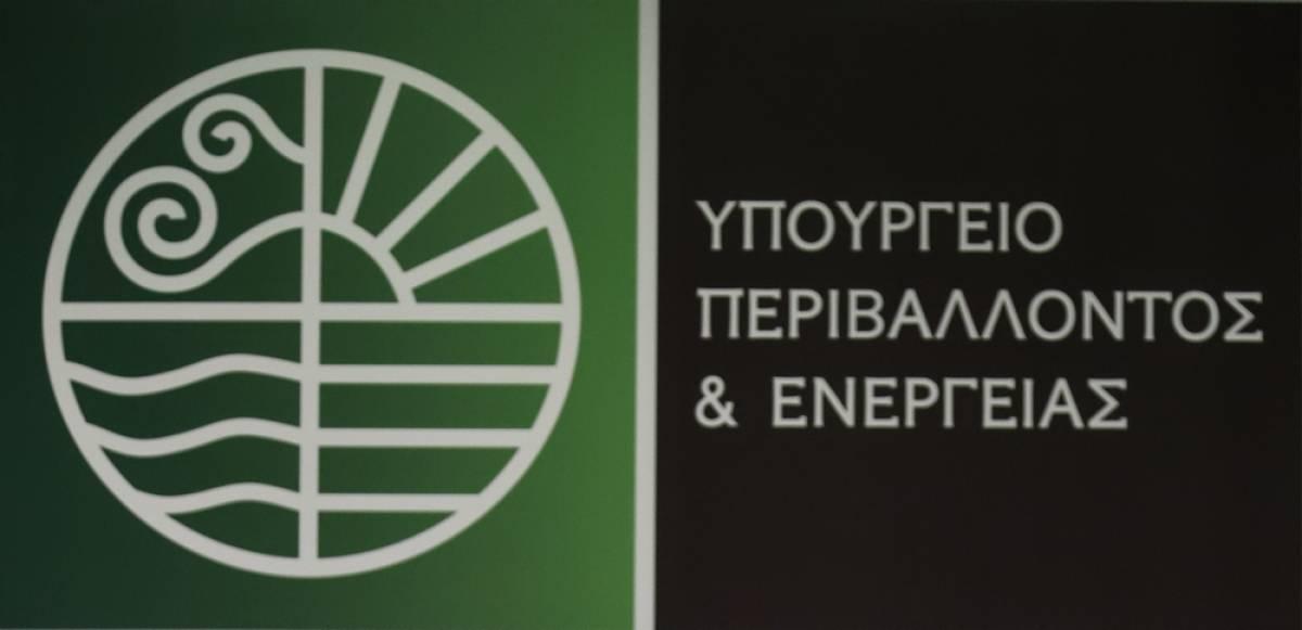 «Εξοικονομώ - Αυτονομώ»: Νέες αιτήσεις από Δευτέρα - Οι περιφέρειες