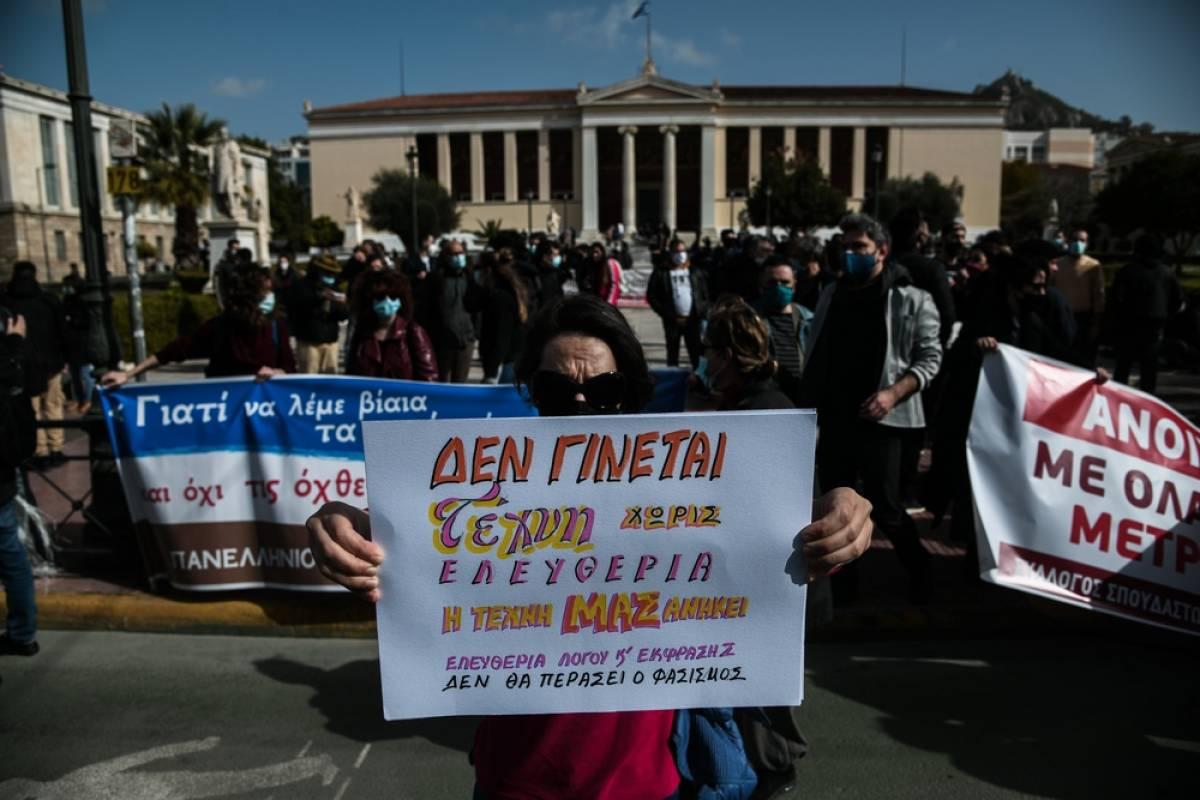 Συγκέντρωση καλλιτεχνών και πορεία στην Αθήνα (Φωτογραφίες)