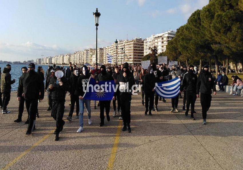 Θεσσαλονίκη: Πορεία κατά του lockdown στον Λευκό Πύργο