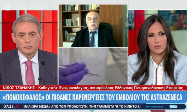 Τζανάκης: Να εμβολιαστούν κανονικά οι Έλληνες με το εμβόλιο της AstraZeneca