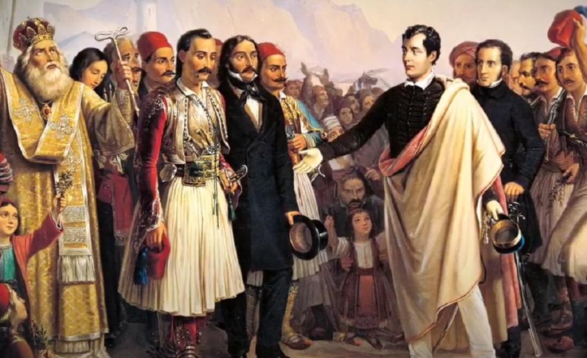 Τι σύνταξη έπαιρναν του Αγωνιστές του 1821