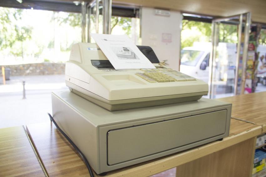 ΑΑΔΕ: Παράταση στην απόσυρση ταμειακών μηχανών - Η ημερομηνία