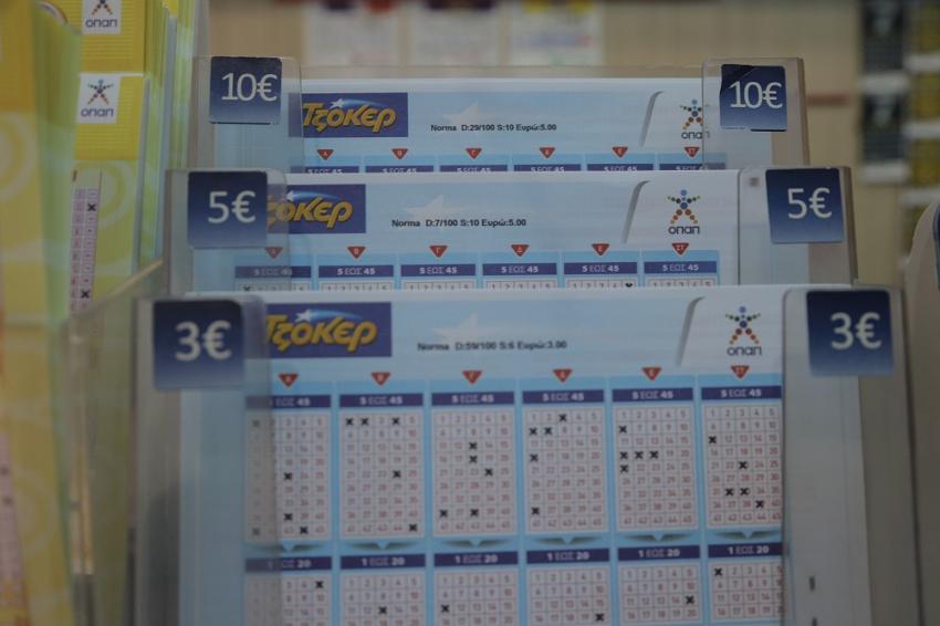 Τζόκερ Κλήρωση 18/5/2021: Μοιράζει τουλάχιστον 600.000 ευρώ