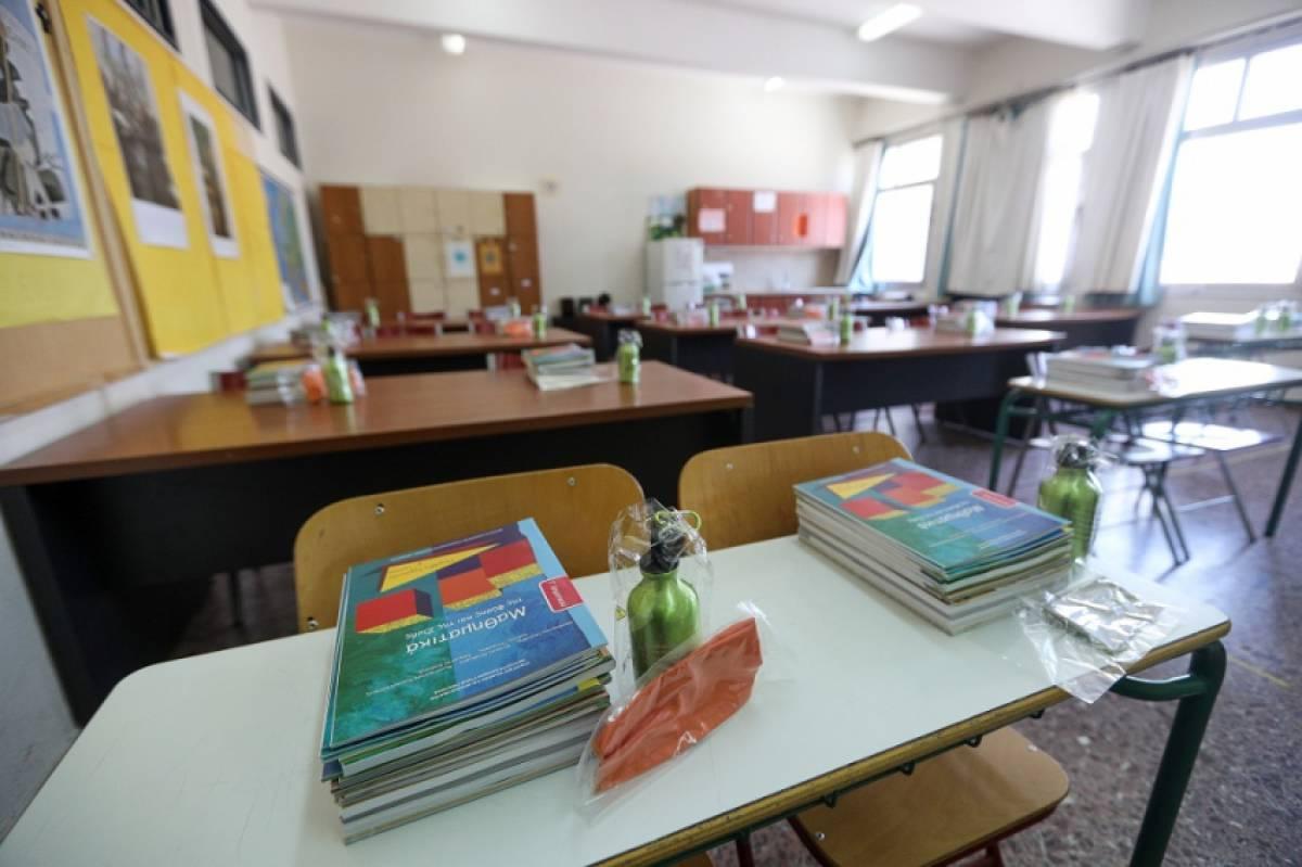 Ανοίγουν τα σχολεία, η ανακοίνωση του υπουργείου Παιδείας