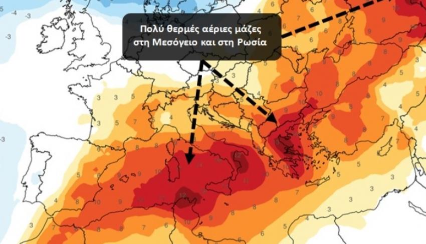 Από την Πέμπτη καλοκαίρι - Κύμα ζέστης με 24 βαθμούς