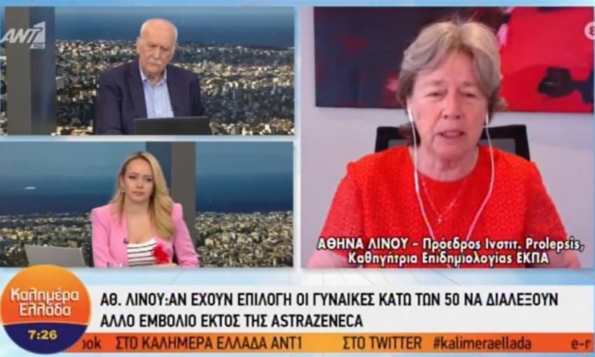 Αθηνά Λινού: Εμβόλια mRNA για τις γυναίκες κάτω των 50 ετών