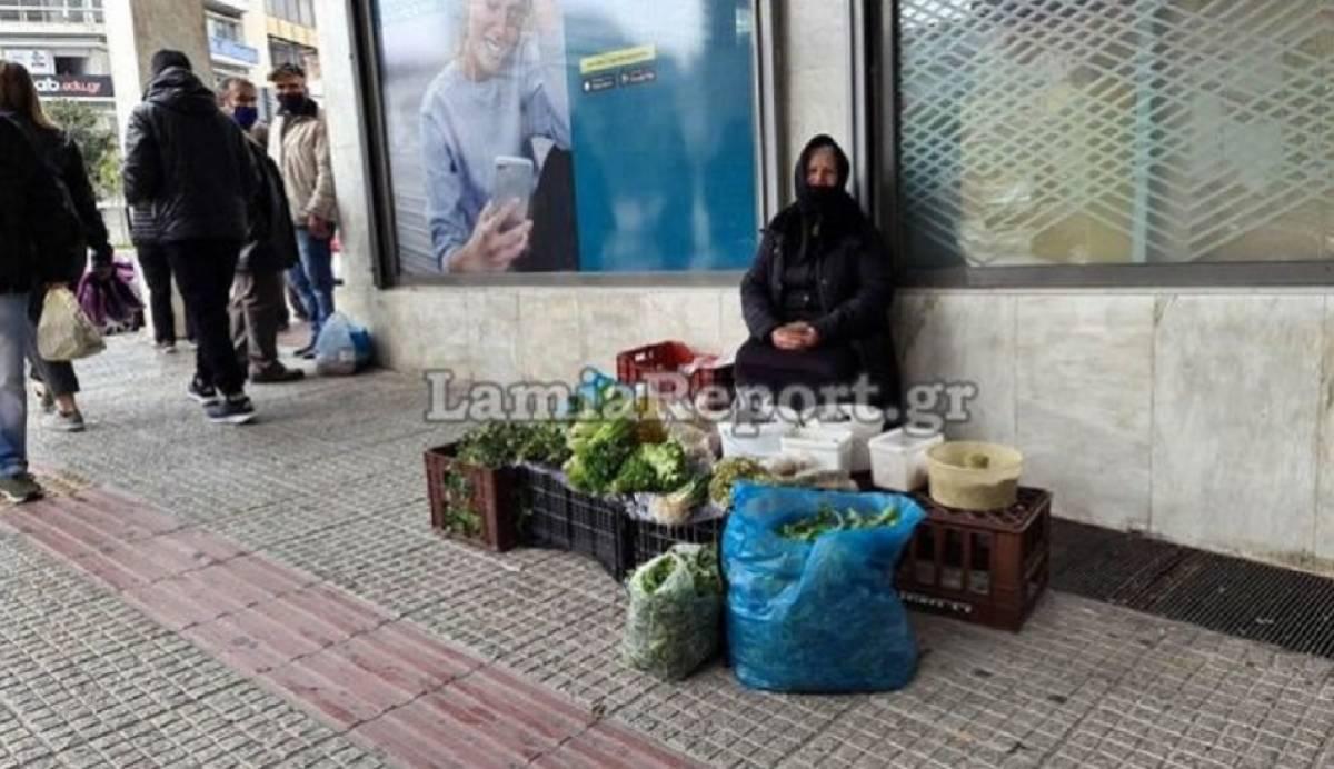 Διαγράφεται το πρόστιμο 300 ευρώ στη γιαγιά από τη Λαμία, μετά τις αντιδράσεις
