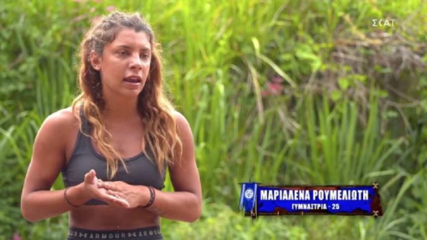 Survivor 2021 - Μαριαλένα: Με παραξένεψε η απόφαση του Νίκου
