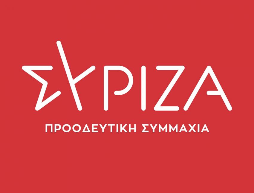 ΣΥΡΙΖΑ για Χρυσοχοΐδη: Όσο πιο καταγέλαστοι γίνονται με την ανικανότητά τους, τόσο πιο χυδαίοι θα γίνονται στα κανάλια
