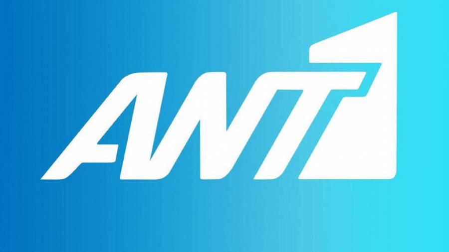 Συμφωνία κορυφής του Ομίλου ΑΝΤ1 με το Vice Media Group