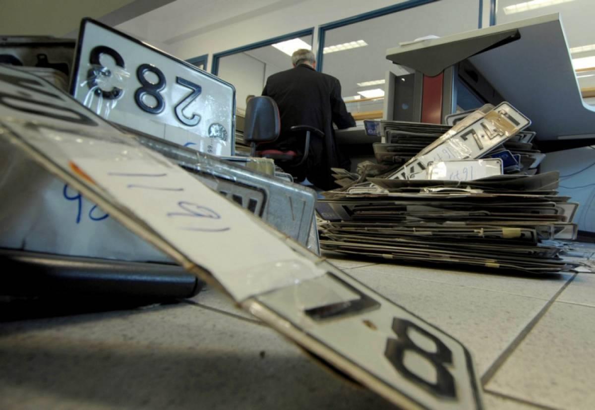 ΑΑΔΕ: Βήμα βήμα η κατάθεση πινακίδων στο myCAR