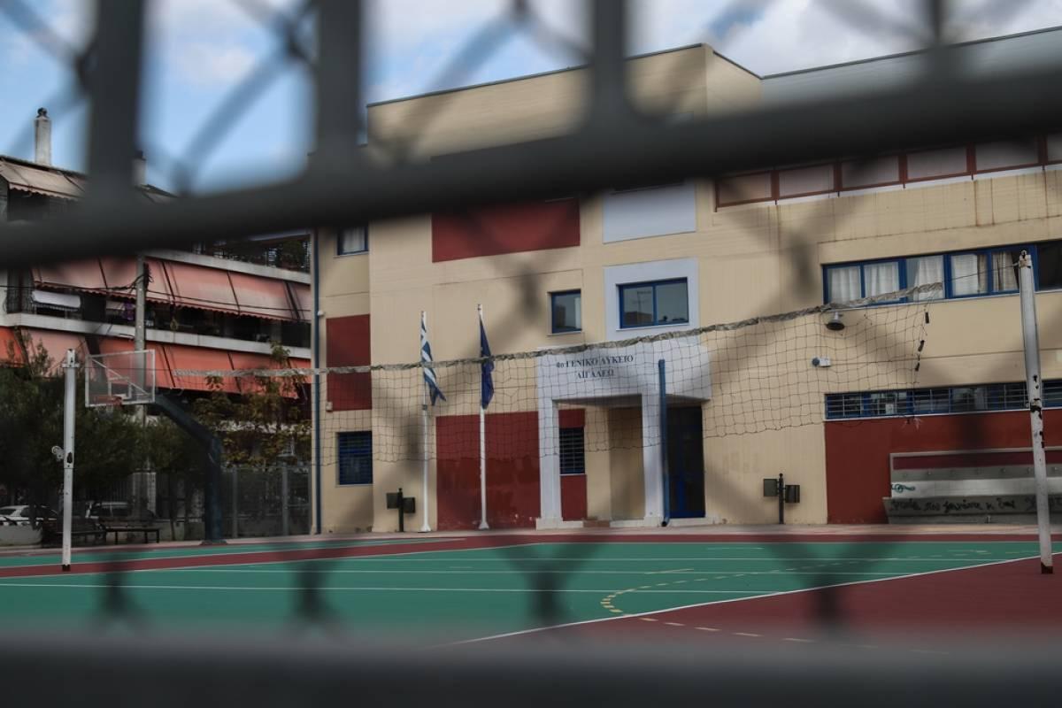 Γυμνάσια-Λύκεια: «Παγώνει» η συζήτηση για άνοιγμα - Τι είπε η Κεραμέως